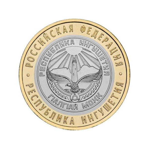 СПМД «Республика Ингушетия».