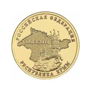 СПМД «Крым»