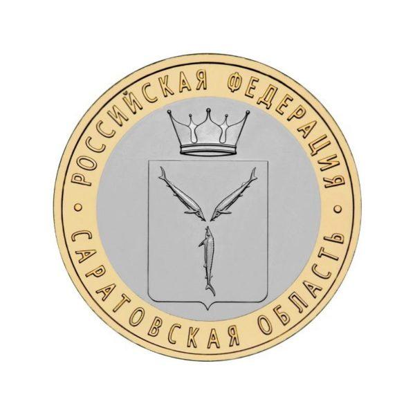 СПМД «Саратовская область».