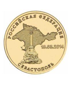СПМД «Севастополь»