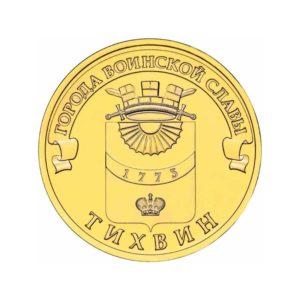 СПМД «Тихвин»