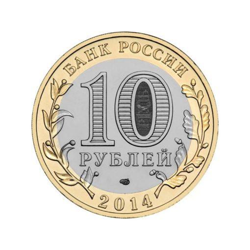 СПМД «Тюменская область».