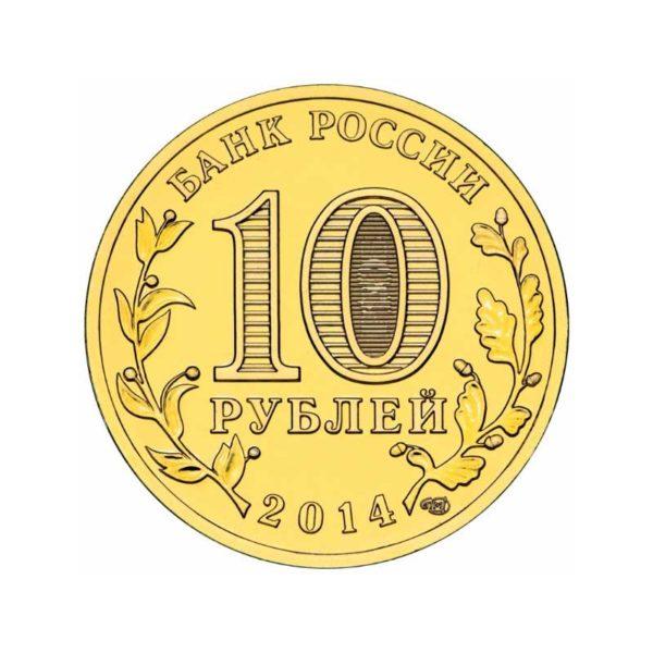 СПМД «Владивосток»