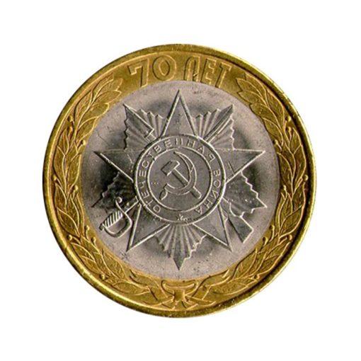 СПМД «эмблема празднования победы».