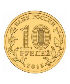 СПМД «Калач-на-Дону»