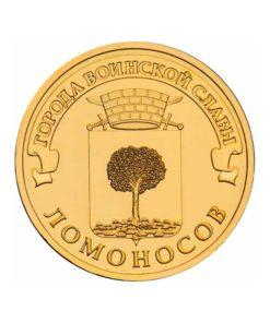 СПМД «Ломоносов»