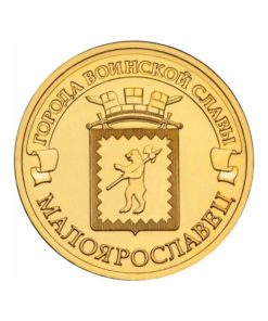 СПМД «Малоярославец»