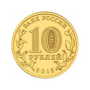 СПМД «Можайск»