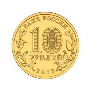 СПМД «Петропавловск-Камчатский»