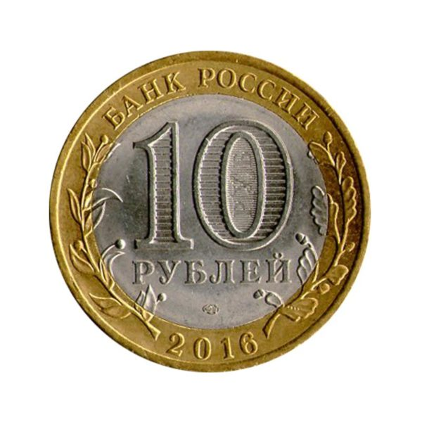 СПМД «Амурская область».