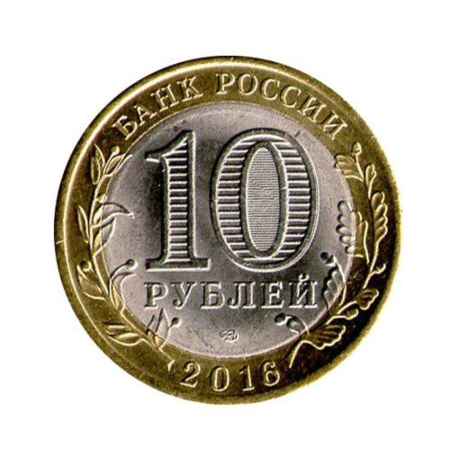 СПМД «Белгородская область».