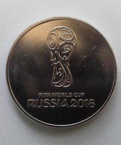 25 рублей 2018 Чемпионат мира по футболу FIFA 2018 в России, №1. Фото