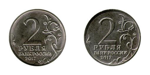 Набор 2 рубля 2017 ММД «Керчь» и «Севастополь». Аверс.