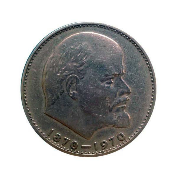 100 лет со дня рождения В.И. Ленина