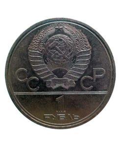 Олимпиада 80 МГУ