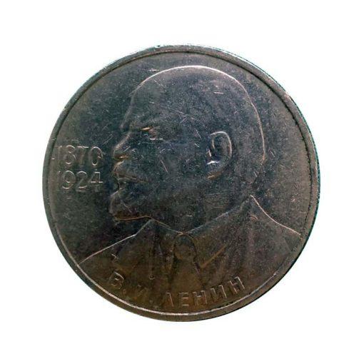 В.И. Ленин. 115 лет