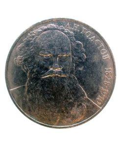 Л.Н. Толстой. 160 лет