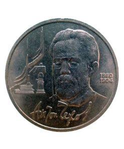 А.П. Чехов. 130 лет