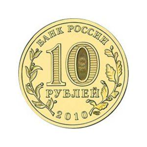 эмблема 65-летия Победы