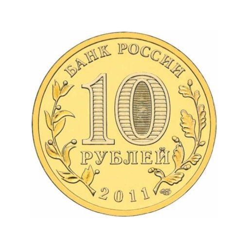 СПМД «Белгород»