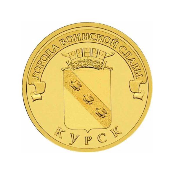 СПМД «Курск»