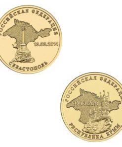 СПМД «Крым и Севастополь»