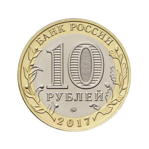 ММД «Ульяновская область»