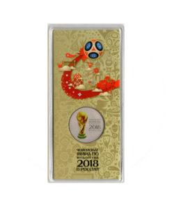 Чемпионат мира по футболу FIFA 2018 в России цветная, №2