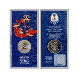 Чемпионат мира по футболу FIFA 2018 в России цветная, №3 Забивака