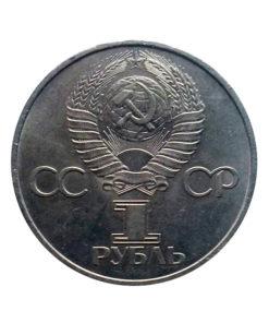 20 лет первого полёта Ю.А. Гагаринa