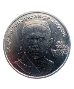 Хамза Хаким-заде Ниязи. 100 лет