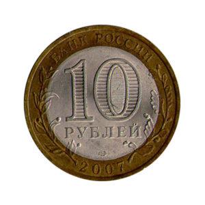 СПМД «Вологда»