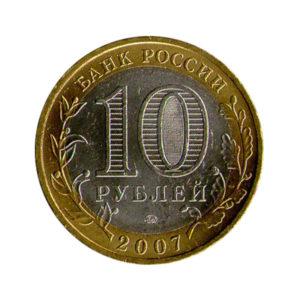 ММД «Вологда»