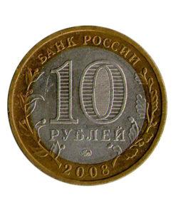 ММД «Азов»