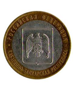 ММД «Кабардино-Балкарская Республика»