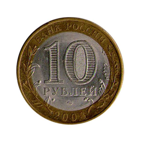 СПМД «Смоленск»