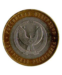 ММД «Удмуртская Республика»