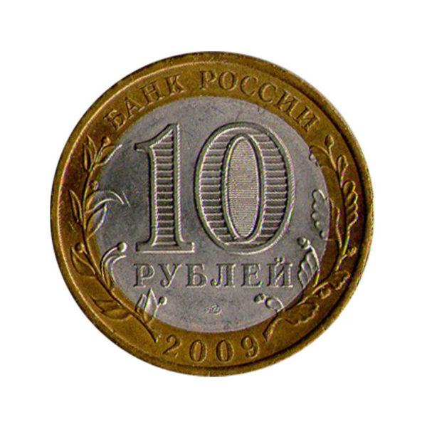 СПМД «Республика Калмыкия»