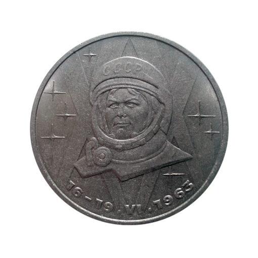 первого полета женщины в космос В.В. Терешковой