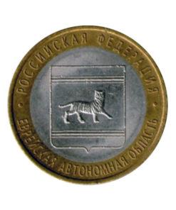СПМД «Еврейская автономная область»