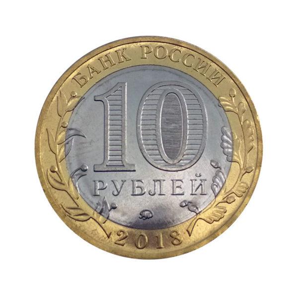 ММД «Курганская область»