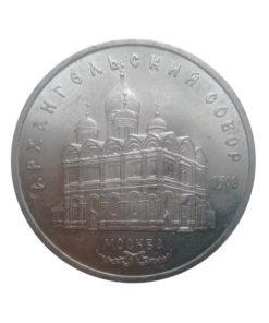 Архангельский собор в Москве