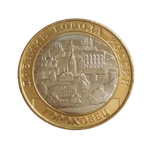 Гороховец, Владимирская область