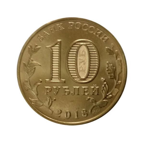 Универсиада в Красноярске. Эмблема