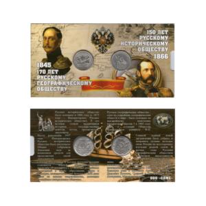 Набор 5 рублей 2015 РГО и 5 рублей 2016 РИО