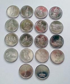 Набор 5 рублей 2014 серии «70-летие Победы в ВОВ»