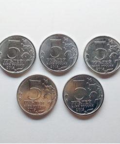 Набор монет 5 рублей 2015 года «Крымские сражения»
