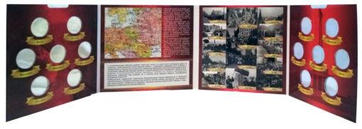 Альбом №2 «Города-столицы государств» капсульный