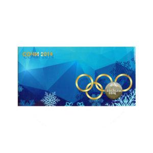 Альбом для 7 монет 25 рублей и боны Олимпиада Сочи