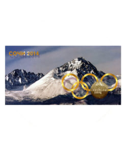 Альбом для 4 монет 25 рублей и боны Олимпиада Сочи